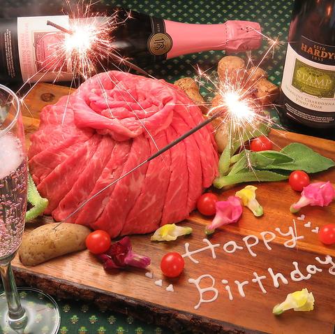 肉ケーキでサプライズ♪2H飲放題【バースディコース】ローストビーフ&ステーキ食べ放題★4000円