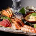活きの良さが自慢の鮮魚!絶品海鮮料理をご堪能あれ!!