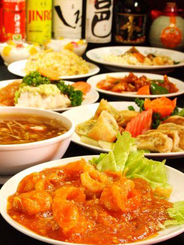 川崎で長い間愛され続ける中国料理『興龍』