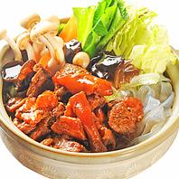 土鍋料理の魅力