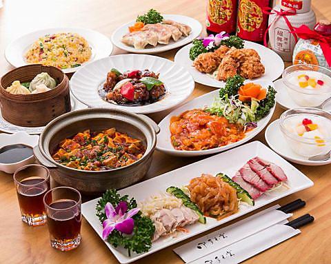 より楽しく、より美味しく、より安くお食事。本格中華が味わえるお店。