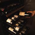 保管方法にもこだわりワインに合った適切な温度で提供させていただきます!