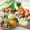 温野菜 しゃぶしゃぶビュッフェ 廿日市店のおすすめポイント3
