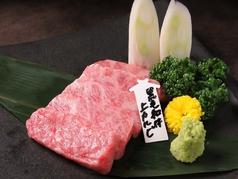 黒毛和牛上カルビ(三角バラ)