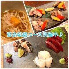 山海倶楽部 西田辺店のおすすめ料理1