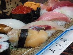 三重鮨 松本の写真