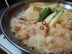 居酒屋 大将 津市のおすすめ料理1