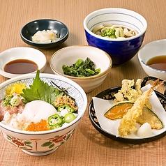 夢庵 ゆめあん 袖ヶ浦店のおすすめ料理2