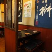 たけぞう 田町芝浦店の雰囲気2