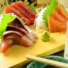 大庄水産 京急鶴見店のおすすめポイント1