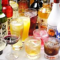 赤から 京都あじびる店の飲み放題は単品1408円(税込)