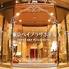 東京ベイプラザホテル 木更津のロゴ