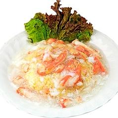 中華丼/カニあんかけチャーハン