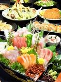 はなの舞 戸塚店のおすすめ料理3