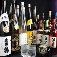 赤から 京都あじびる店のプレミアム飲み放題は種類豊富