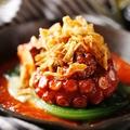 料理メニュー写真真タコのケイジャントマト煮「アフォガード」