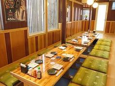 海鮮屋 魚吉 うおきち 熊本 神水店の特集写真