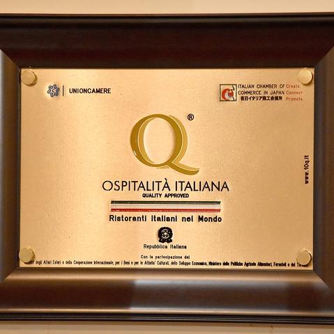 【OSTERIA BARABABAO】はイタリア国外のお店に与えられるMOI(イタリアンホスピタリティー国際認証マーク)を授与されたイタリア政府が認定したレストランです。認定を受けられるのは料理はもちろん、ワインや接客など様々な項目をクリアしたお店だけに授与されるので、本場が認めたお店になります!!