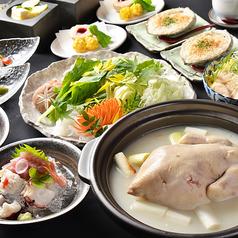 銀座 個室割烹 祇園のおすすめ料理1