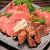 コラボ KollaBo 焼肉 韓国料理 エビスタ西宮店のおすすめ料理3