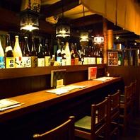 新宿で紀州鮮魚とこだわりの地酒が自慢の和食居酒屋!