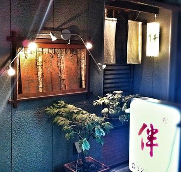 寿司処 伴 ともの雰囲気1
