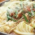 冬といえば鍋も食べたいですよね!つる屋名物「コプチャン鍋」をご用意しておりますので、ぜひ一度ご賞味ください。