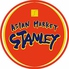 ASIAN MARKET スタンレー STANLEYのロゴ
