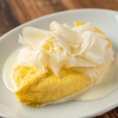 ラスパドゥーラチーズのオムレツ 明太ソース