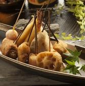 串とんぼ つくば店のおすすめ料理3