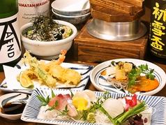 根魚 静 えひめ食の大使館の画像