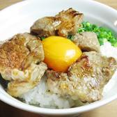 北海道ジンギスカン 蝦夷屋のおすすめ料理2