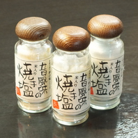 【白身魚に相性抜群!】宮崎県産手造り「夢の塩」