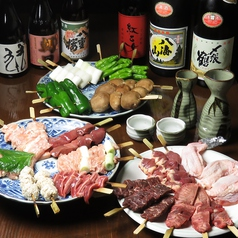 居酒屋 笑福 上尾のおすすめ料理1