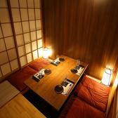 居酒屋 やまと yamato 高崎駅前店の雰囲気2
