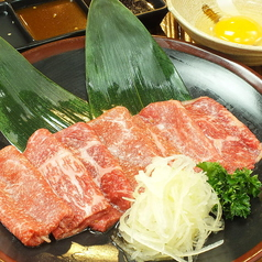 松の実 本店のおすすめ料理1