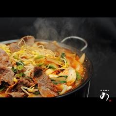 鉄板鍋屋 ののおすすめ料理1