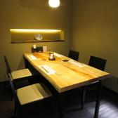 全席完全個室空間。2~4名様利用可。