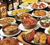 Bhetghat ベットガット Indian Nepali Dining Bar 西川口のおすすめポイント1