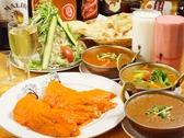 ネパールキッチン・クマリ 川西店のおすすめ料理2