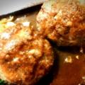 料理メニュー写真黒毛牛ハンバーグ