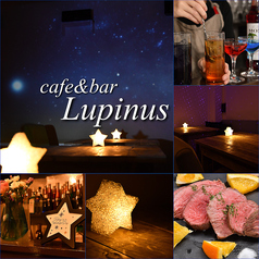 cafe&bar Lupinusの写真
