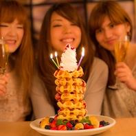 誕生日特典ホールケーキ&サプライズ演出♪