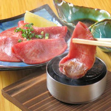 四季のごちそう 湊 みなと 黒崎店のおすすめ料理1