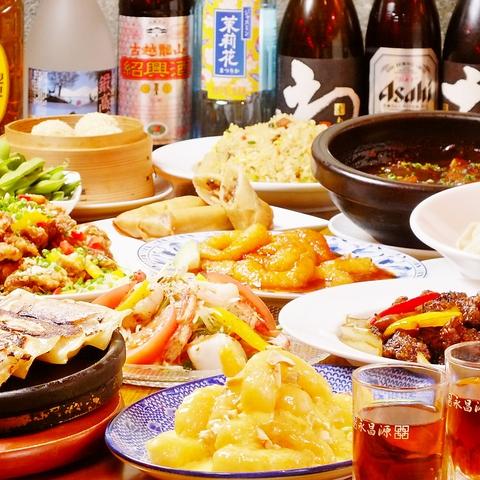 オリナス錦糸町で本格中華を!自慢の料理をご堪能ください!