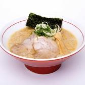 野方ホープ 吉祥寺店のおすすめ料理2