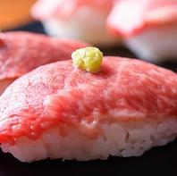 地元みちのく日高見牛や牛タンなどの豪華肉寿司食べ放題