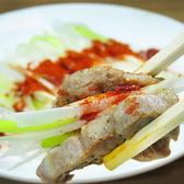 北海道ジンギスカン 蝦夷屋のおすすめ料理3