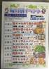 庄や 藤沢南口店のおすすめポイント2