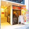 大阪ミナミのたこいち 名駅3丁目店のおすすめポイント3